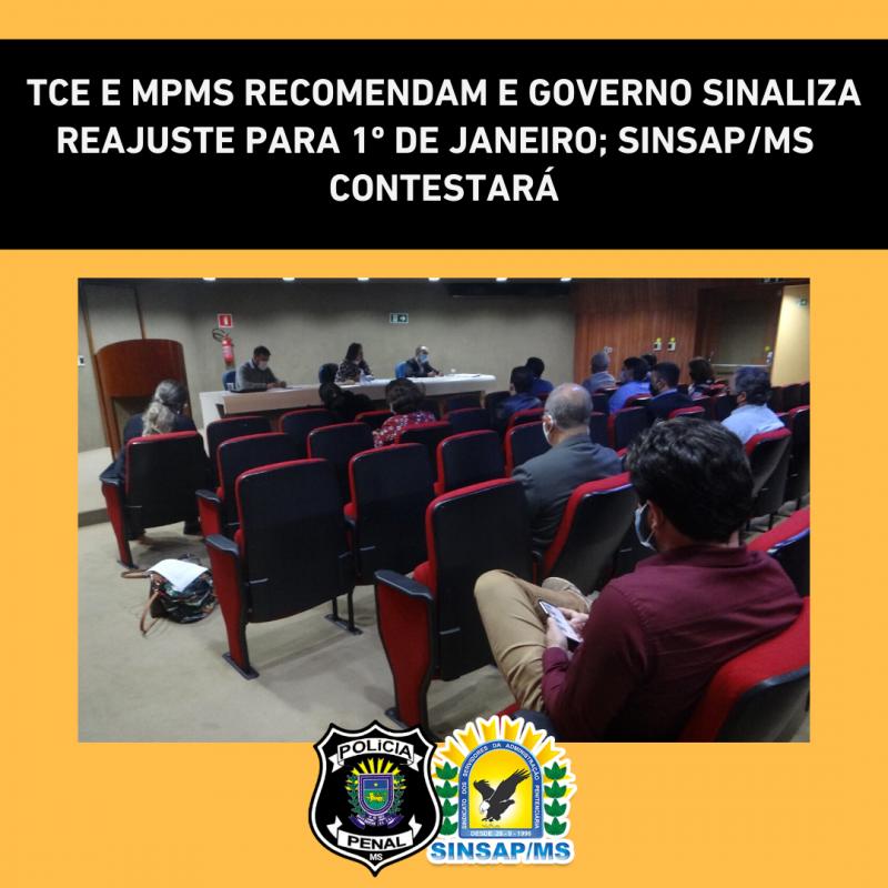 TCE e MPMS recomendam e governo sinaliza reajuste para 1º de janeiro; SINSAP/MS contestará